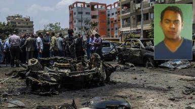 من يقف وراء تدبير حادث اغتيال النائب العام المصري؟