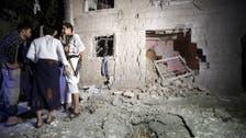 انفجار خودرو 2 رهبر حوثی #یمن را کشت