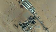 مصدر سعودي: قاعدة السليل سليمة ولم يصلها أي صاروخ