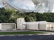 دبي: أول مبنى بالعالم مطبوع بتكنولوجيا ثلاثية الأبعاد