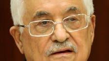 الرئيس الفلسطيني يستعرض سبل دفع عملية السلام في القاهرة