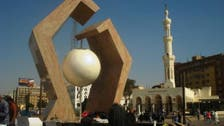 "رسميا.. مصر تطلق اسم ""هشام بركات"" على ميدان رابعة"