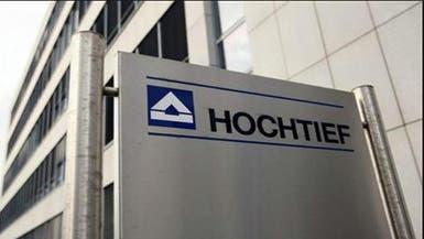 هوكتيف تفوز بعقد توسعة مطار الرياض بـ1.45 مليار دولار