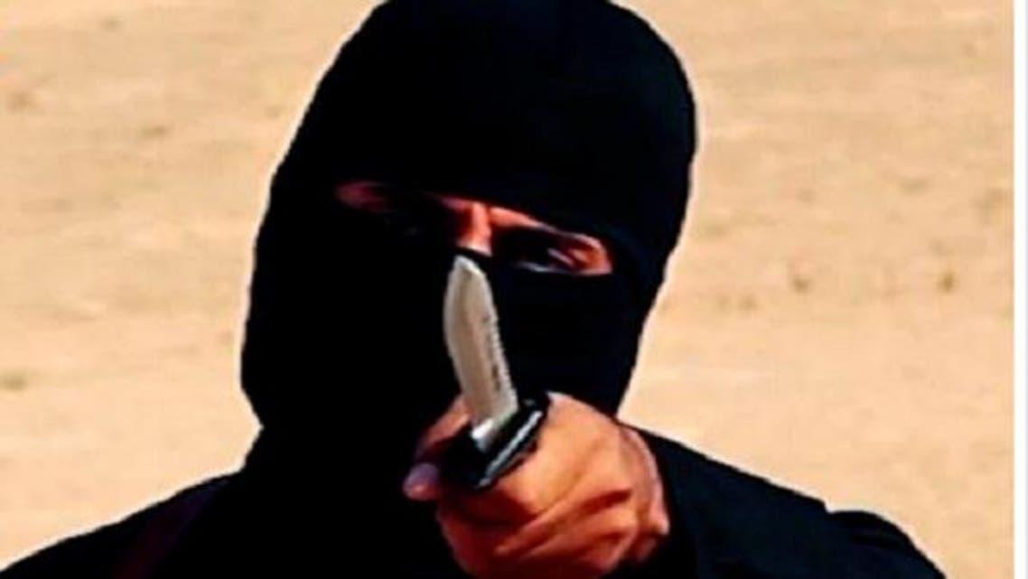 ذباح داعش