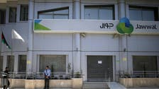 Hamas shuts offices of Gaza's sole cellular operator
