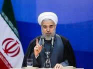 """روحاني: """"الموت لأميركا مجرد شعار"""""""