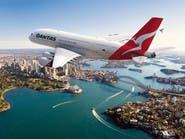 إضراب يتسبب في تأجيل حركة السفر بمطارات أستراليا