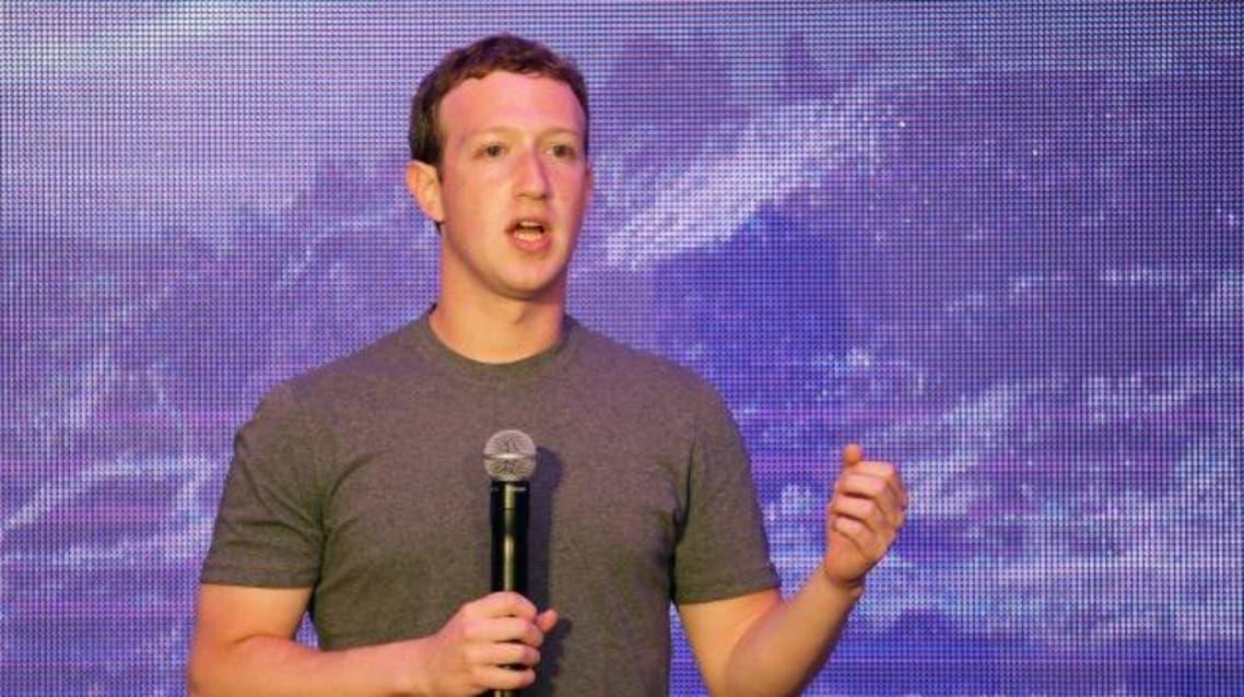 Mark Zuckerberg  AP