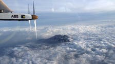 Solar-powered plane reaches half way in risky Pacific crossing
