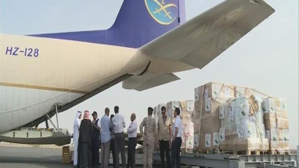 THUMBNAIL_ مركز الملك سلمان يواصل اغاثة اليمنيين في جيبوتي
