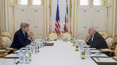 #الصين تتوقع التوصل لاتفاق حول نووي إيران
