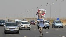 Egypt adopts new anti-terror law