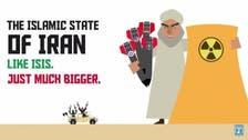Israeli PM's YouTube cartoon compares Iran to ISIS