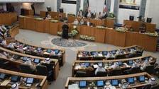 Kuwait's parliament approves budget with $27 billion deficit