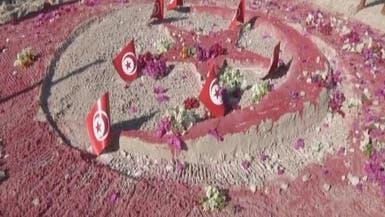 تونس: إعفاءات بقطاع السياحة لتفادي تداعيات حادثة سوسة