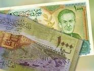 بشار يزيل صورة والده حافظ وأنصاره يعتبرونها خيانة!