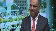 یو این میں 'حزب اللہ' کے خلاف یمنی عرضداشت پیش
