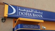 MSCI snub causes Qatari stock market dive