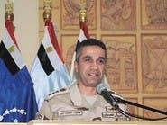 مقتل أبو دعاء الأنصاري زعيم داعش في سيناء