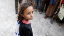 U.N. sets top-level aid emergency in Yemen