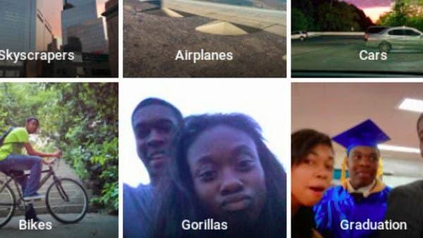 e12bab116 اعتذرت شركة غوغل بعد أن قام تطبيق الصور التابع لها غوغل_فوتوز Google Photos  بتصنيف اثنين من ذوي البشرة_السوداء على أنهما غوريلا.