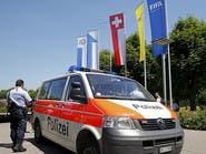 أميركا تطلب من سويسرا تسليم 7 مسؤولين من الفيفا