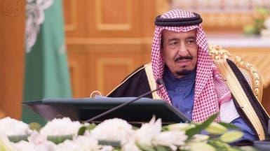 الملك سلمان يصدر أربعة أوامر ملكية