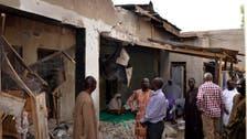 Around 100 killed in 'Boko Haram' attack in Nigeria: witnesses