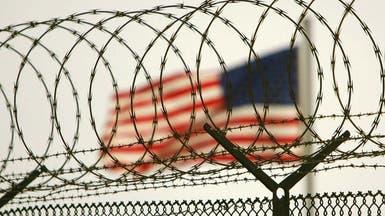 البنتاغون: أميركا لن تتخلى عن قاعدة غوانتنامو