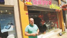 Chinese restaurant in Turkey attacked after diplomatic spat