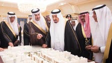 مسجد نبوی میں توسیع کا کام جاری رکھا جائے: شاہ سلمان