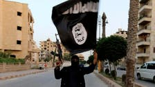 Fourteen Bulgarians charged with backing ISIS