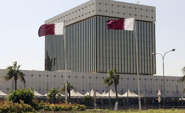 Qatar Central Bank (Reuters)