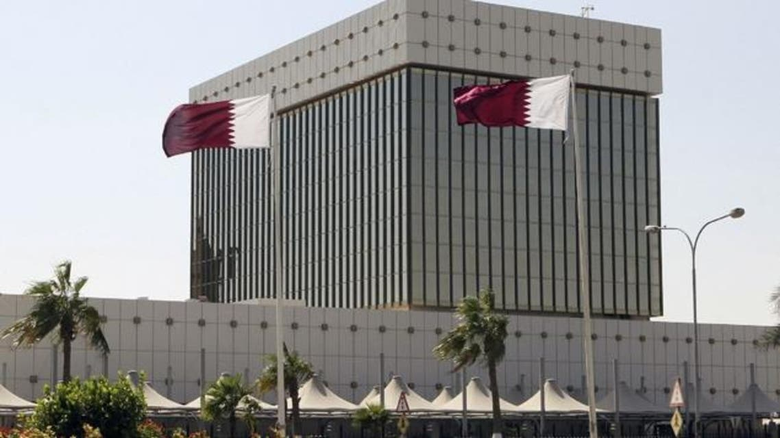 Qatar Central Bank (Reuters)