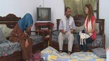 العربية في منزل منفذ هجوم سوسة ووالده يقول: مش مصدق