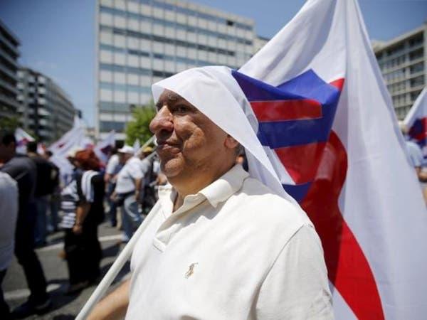 مع فارق الفوائد.. اليونان تعجل سداد قروض صندوق النقد