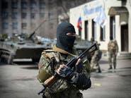 أوكرانيا..الانفصاليون يعلنون عن انتخابات وكييف تندد