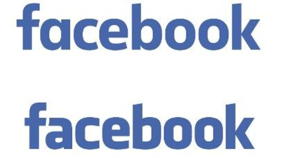 The Facebook logo old and new