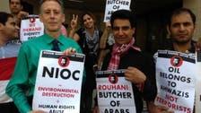 Iran-UK officials' 'not so public' business meeting irks London activists