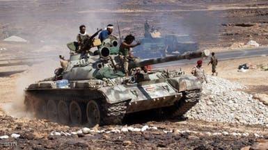 ضبط سفينة أسلحة متوجهة للحوثيين قادمة من إيران