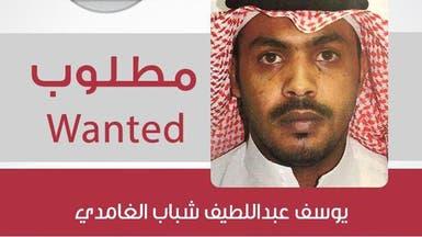 """الداخلية السعودية تكشف معلومات عن مطلوب """"داعشي"""""""