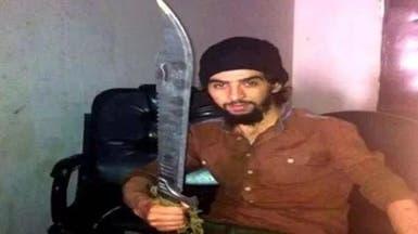وسط ذهول السكان عائلة مغربية تتسلل بصمت إلى داعش
