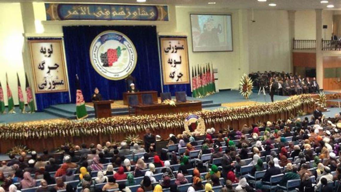 وليسي جيرغا) في البرلمان الأفغاني