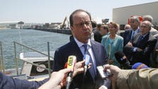 France's Hollande ready to hold new summit on Boko Haram
