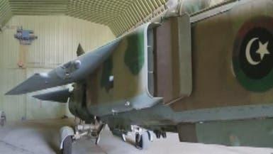 أميركا تقر بنزول قواتها في قاعدة عسكرية غرب #ليبيا