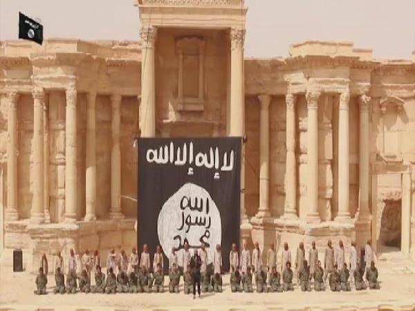 """فيديو.. """"أطفال"""" #داعش ينفذون عملية إعدام جماعية في تدمر"""