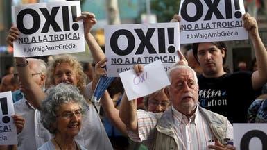 شرط واحد يؤخر اليونان عن قرض بـ 3 مليارات دولار