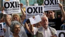 """""""صندوق النقد"""" قد يسهم بـ5 مليارات يورو في إنقاذ اليونان"""
