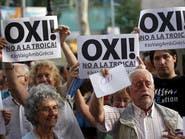 """اليونان تواجه """"كسر العظم"""" مع طلب سداد 131 مليار يورو"""