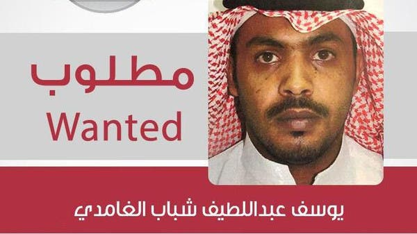 Wanted Saudi -